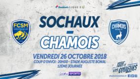 Affiche Extérieur à Sochaux